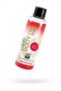 Съедобное масло для тела с ароматом клубники  100 мл, Категория - Интимная косметика/Средства для массажа/Гели и масла, Атрикул 0T-00000872 Изображение 1