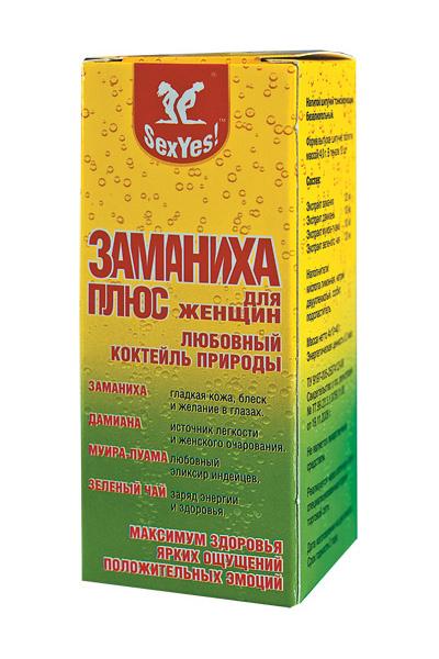 Таблетки «Заманиха Плюс» для женщин, 10 шт, Категория - БАДы/БАДы для женщин, Атрикул 00133163 Изображение 1