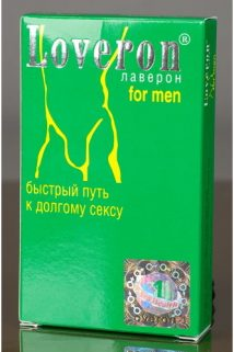 Лаверон мужской 1шт., Категория - БАДы/БАДы для мужчин, Атрикул 00006495 Изображение 1