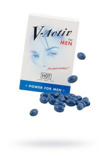 Капсулы для мужчин -ACTIV CAPS 20шт, Категория - БАДы/БАДы для мужчин, Атрикул 0T-00004031 Изображение 1
