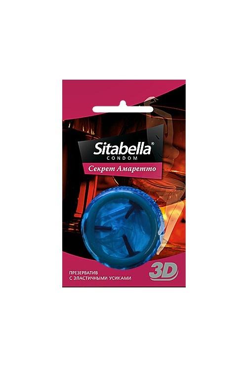 Насадка стимулирующая Sitabella 3D Секрет амаретто 1/6 упаковок, Категория - Презервативы/Рельефные и фантазийные презервативы, Атрикул 0T-00008258 Изображение 1