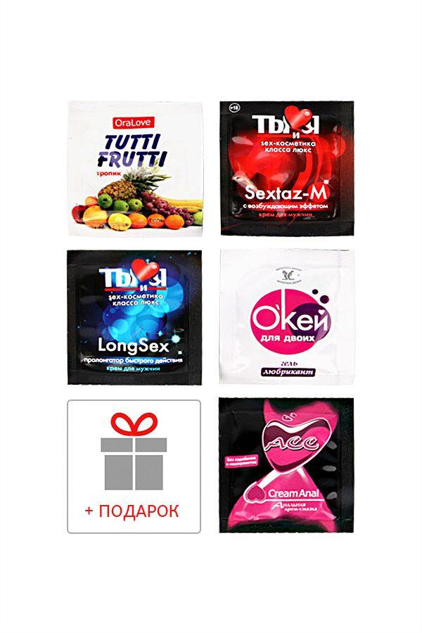 Набор'' Для 100%-го секс-эксперта'' 5 саше+ подарок, Категория - Гели, смазки и лубриканты/Гели и смазки для вагинального секса, Атрикул 0T-00010676 Изображение 2
