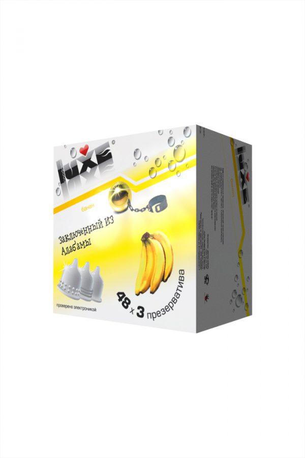 Презервативы Luxe КОНВЕРТ, Заключенный из Алабамы, банан, 18 см., 3 шт. в упаковке, Категория - Презервативы/Классические презервативы, Атрикул 0T-00010762 Изображение 3