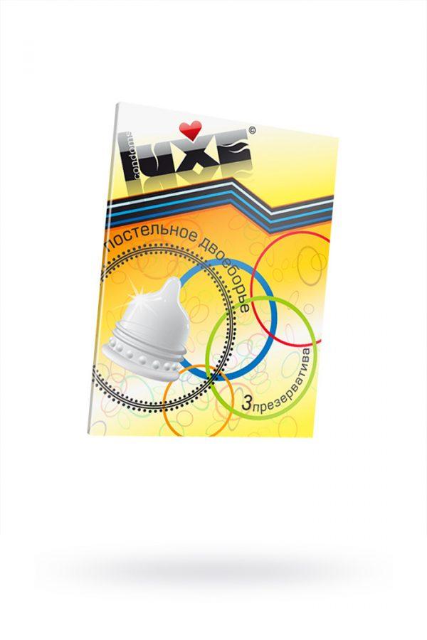 Презервативы Luxe КОНВЕРТ, Постельное двоеборье, 18 см., 3 шт. в упаковке, Категория - Презервативы/Классические презервативы, Атрикул 0T-00010772 Изображение 1