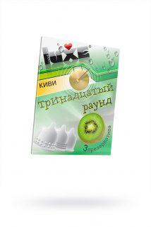 Презервативы Luxe КОНВЕРТ, Тринадцатый раунд, киви, 18 см., 3 шт. в упаковке, Категория - Презервативы/Классические презервативы, Атрикул 0T-00010767 Изображение 1