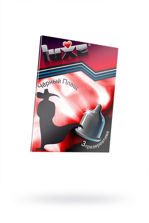 Презервативы Luxe КОНВЕРТ, Черный плащ, 18 см., 3 шт. в упаковке, Категория - Презервативы/Классические презервативы, Атрикул 0T-00010774 Изображение 1