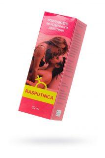Капли для женщин RASPUTNICA ,30 мл, Категория - БАДы/БАДы для женщин, Атрикул 0T-00013124 Изображение 1