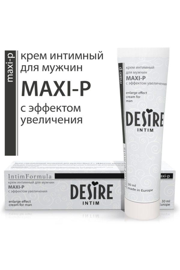 Крем для мужчин Desire ''Maxi-p''  30мл., Категория - Интимная косметика/Кремы для стимуляции и коррекции размеров/Кремы для увеличения пениса, Атрикул 00133158 Изображение 2
