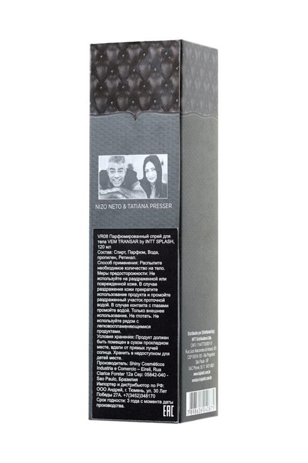 Парфюмированный спрей для тела INTT VEM TRANSAR SPLASH для двоих, 120 мл, Категория - Интимная косметика/Косметика с феромонами/Духи с феромонами, Атрикул 0T-00012941 Изображение 3