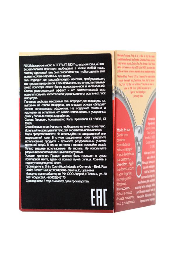 Массажное масло для поцелуев INTT FRUIT SEXY Cola с разогревающим эффектом и ароматом колы, 40 мл, Категория - Интимная косметика/Средства для массажа/Гели и масла, Атрикул 0T-00013345 Изображение 3