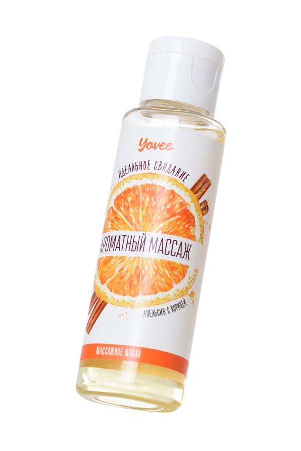 Масло для массажа Yovee by Toyfa «Ароматный массаж», с ароматом апельсина и корицы, 50 мл, Категория - Интимная косметика/Средства для массажа/Гели и масла, Атрикул 0T-00014917 Изображение 2