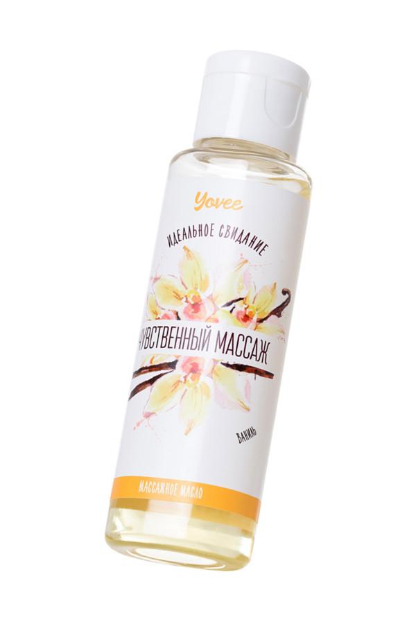 Масло для массажа Yovee by Toyfa «Чувственный массаж», с ароматом ванили, 50 мл, Категория - Интимная косметика/Средства для массажа/Гели и масла, Атрикул 0T-00014915 Изображение 2