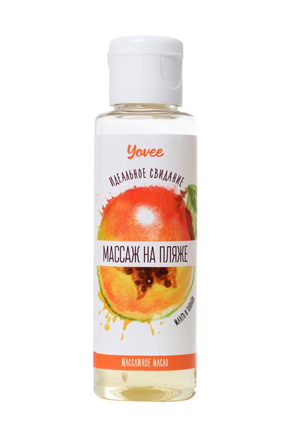 Масло для массажа Yovee by Toyfa «Массаж на пляже», с ароматом манго и папайи, 50 мл, Категория - Интимная косметика/Средства для массажа/Гели и масла, Атрикул 0T-00014916 Изображение 3