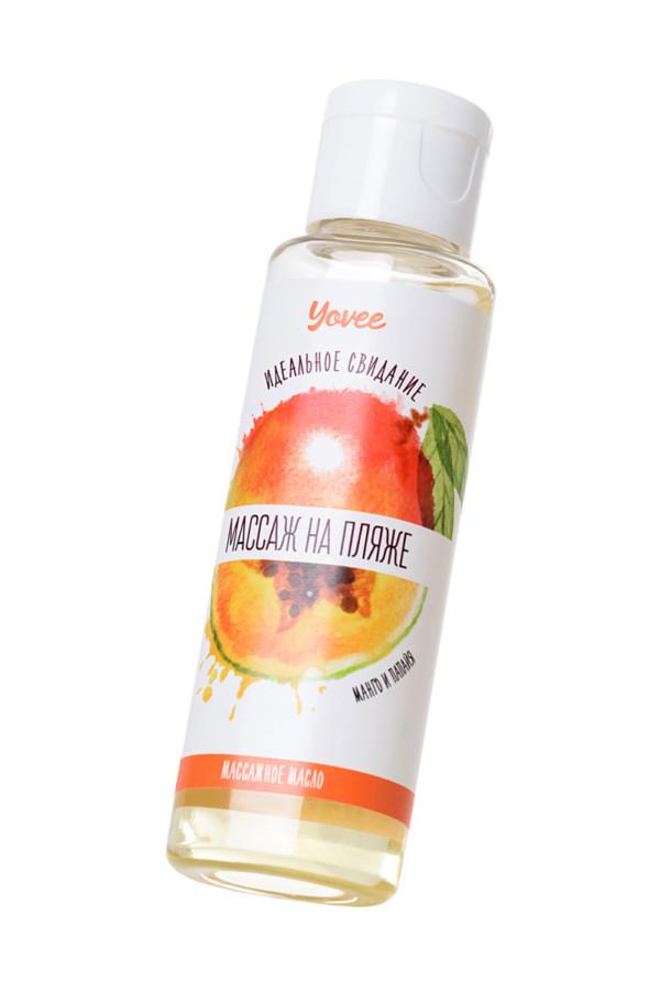 Масло для массажа Yovee by Toyfa «Массаж на пляже», с ароматом манго и папайи, 50 мл, Категория - Интимная косметика/Средства для массажа/Гели и масла, Атрикул 0T-00014916 Изображение 2