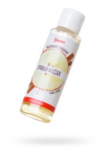 Масло для массажа Yovee by Toyfa «Пряный массаж», с ароматом яблока и корицы, 50 мл, Категория - Интимная косметика/Средства для массажа/Гели и масла, Атрикул 0T-00014919 Изображение 1