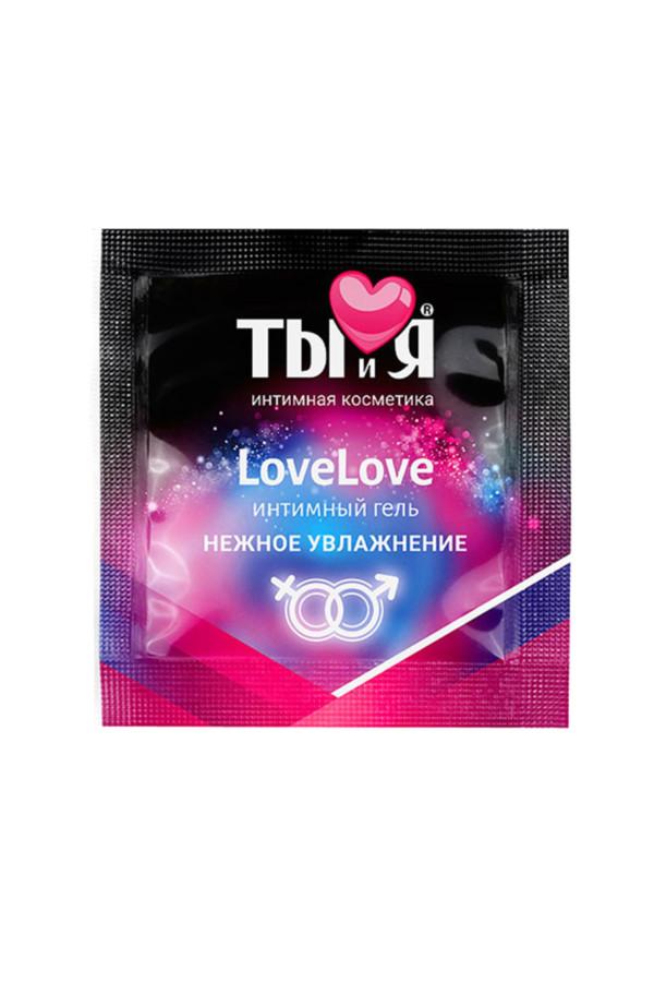 Увлажняющий интимный гель Ты и Я  ''LoveLove'' 4 г по 20 шт в упаковке, Категория - Гели, смазки и лубриканты/Гели и смазки для вагинального секса, Атрикул 0T-00015481 Изображение 2