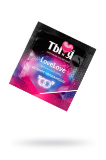 Увлажняющий интимный гель Ты и Я  ''LoveLove'' 4 г по 20 шт в упаковке, Категория - Гели, смазки и лубриканты/Гели и смазки для вагинального секса, Атрикул 0T-00015481 Изображение 1