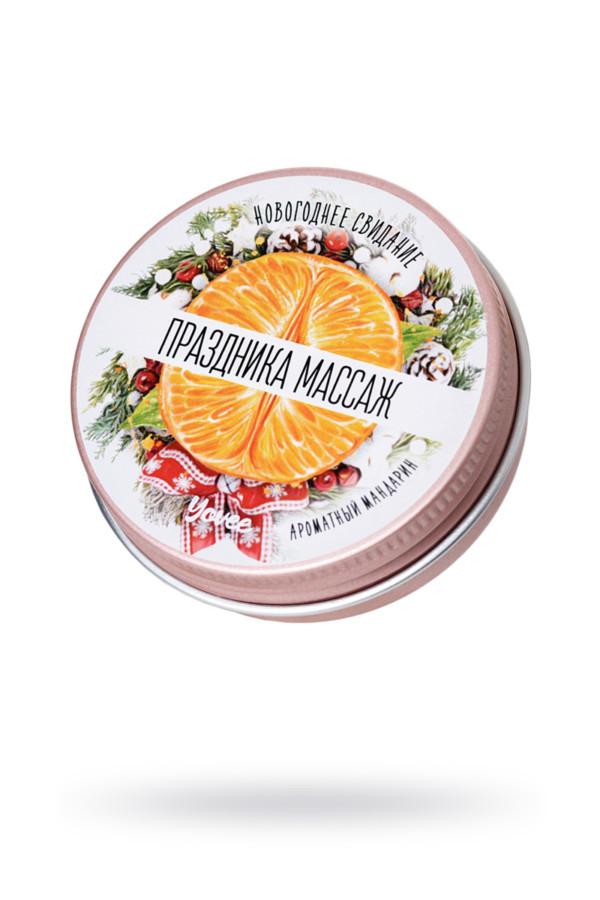 Массажная свеча Yovee by Toyfa «Праздника массаж», с ароматом мандарина, 30 мл, Категория - Интимная косметика/Средства для массажа/Массажные свечи, Атрикул 0T-00015537 Изображение 1