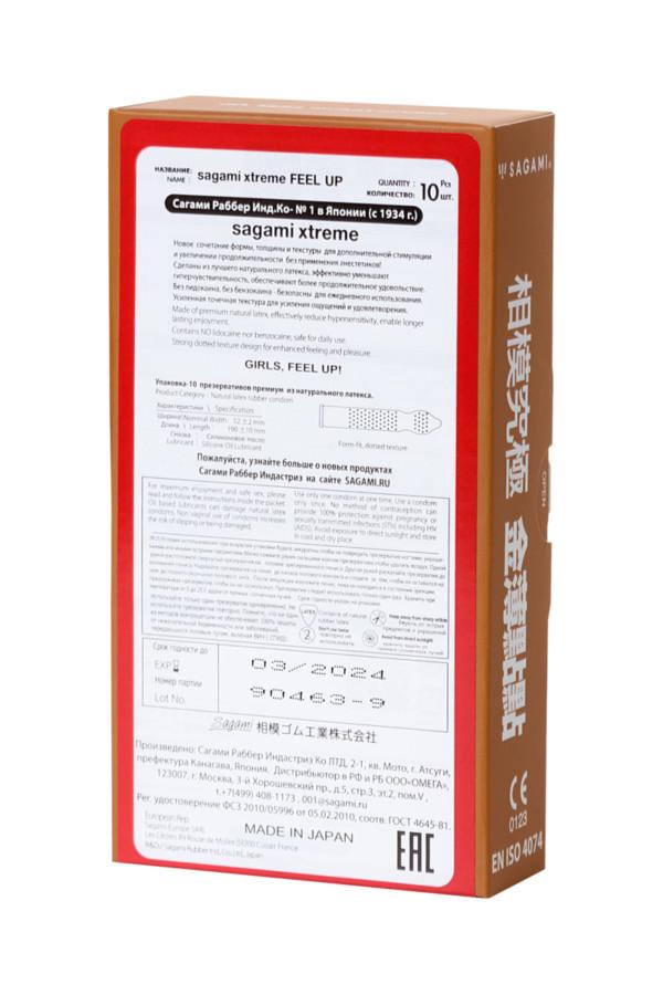Презервативы латексные Sagami Xtreme Feel Up №10, 19 см, Категория - Презервативы/Классические презервативы, Атрикул 0T-00015768 Изображение 3