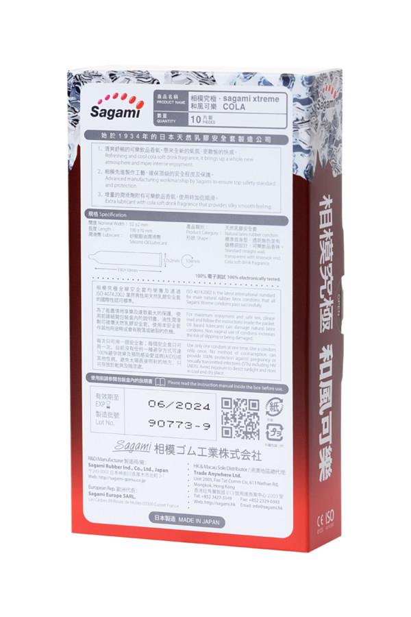 Презервативы латексные Sagami Xtreme Cola №10, 19 см, Категория - Презервативы/Классические презервативы, Атрикул 0T-00015770 Изображение 3