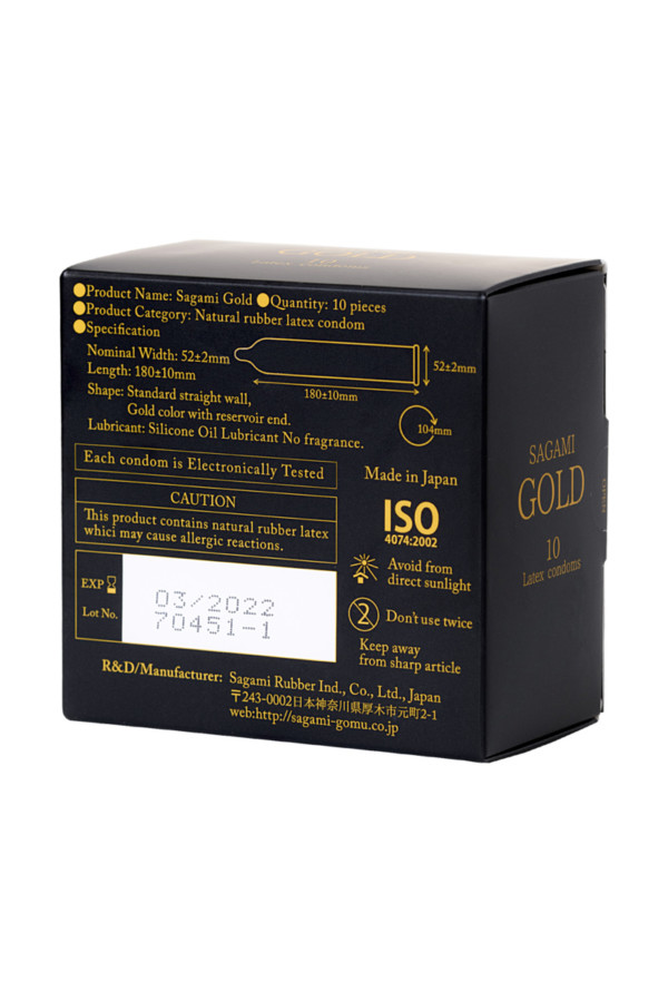 Презервативы латексные Sagami Gold №10, 18 см, Категория - Презервативы/Классические презервативы, Атрикул 0T-00015775 Изображение 3